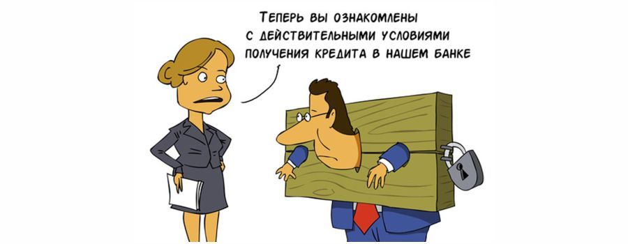страховка2