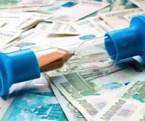 Просроченная оплата кредита: санкции и рекомендации