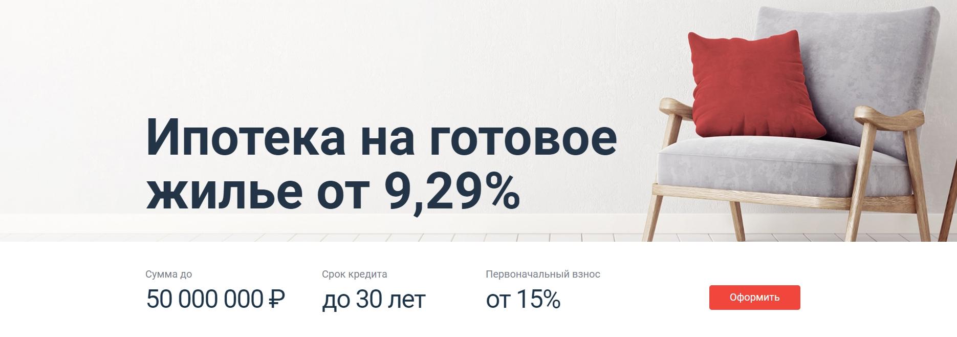 Уральский банк пао сбербанк г екатеринбург бик 046577674 адрес