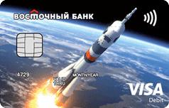 дебетовая карта восточный банк