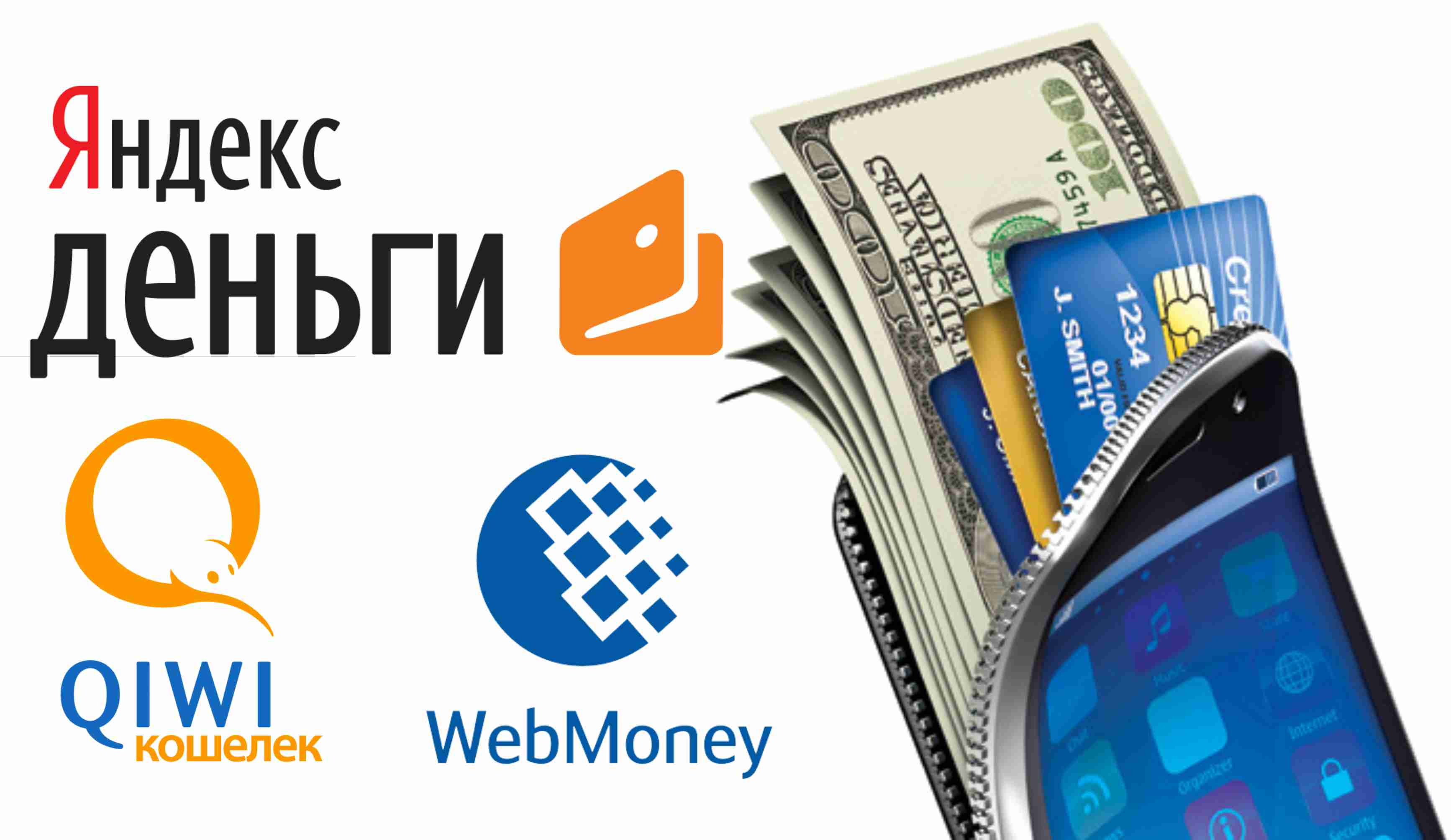 Электронный кредит