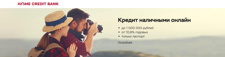 Где взять туристический кредит?