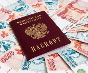 5 банков, которые без справок выдадут 200 000 рублей в кредит