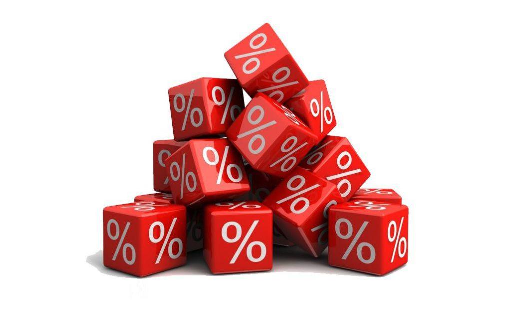 кредиты с низкими ставками