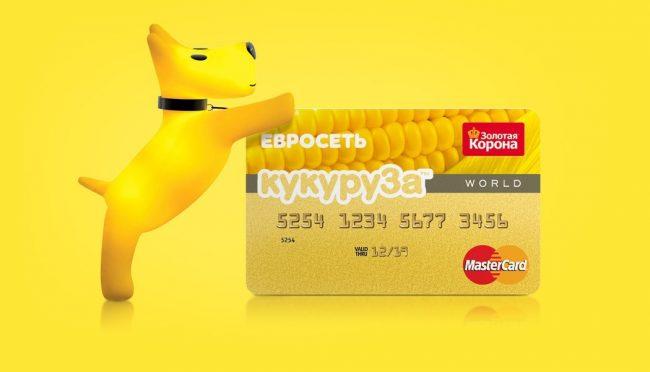 микрокредит на карту кукуруза