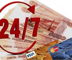7 лучших МФО, которые выдают займы круглосуточно