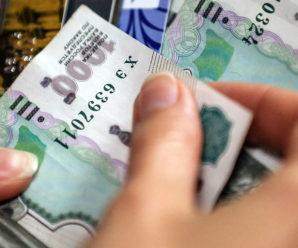 Штрафы за просрочку кредита: как и за что банки наказывают заемщиков