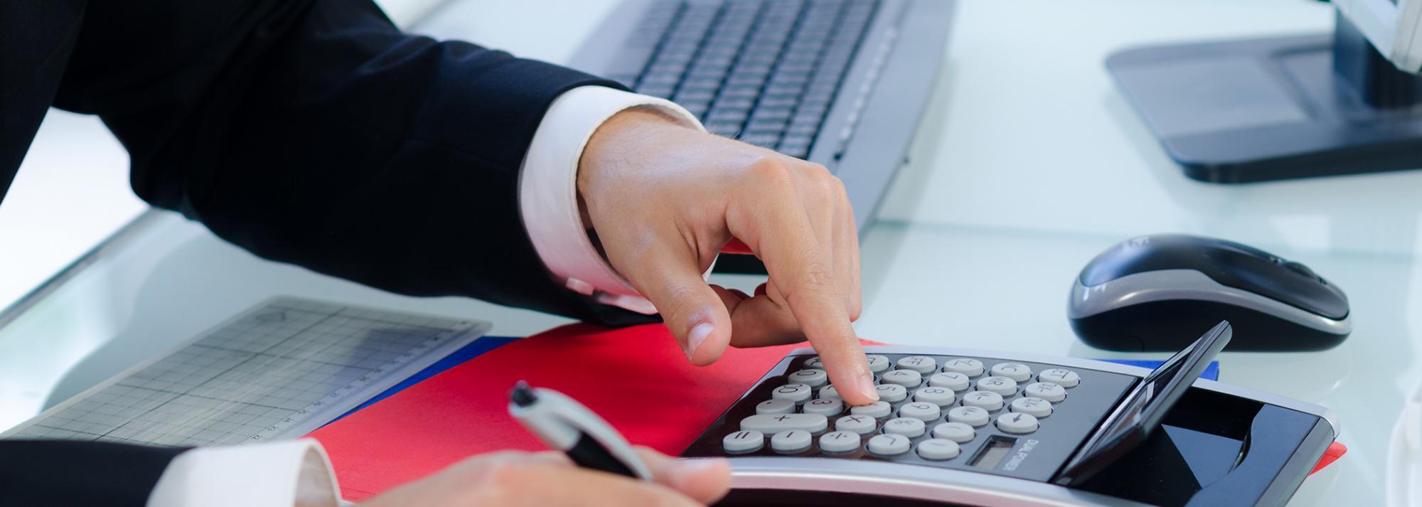 стоимость банкротства калькулятор