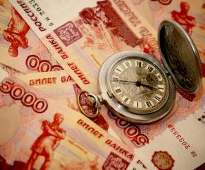 Займ на 100 дней: лучшие предложения от МФО