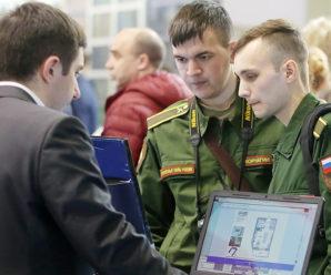 Кредиты наличными для военнослужащих: топ-3 банка