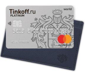 Кредитная карта Тинькофф Платинум — полный обзор