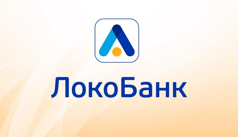 лого банк лого