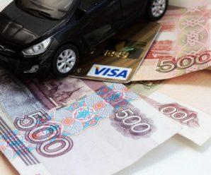 Автокредит «Свои Люди» в Кредит Европа Банк: условия, отзывы