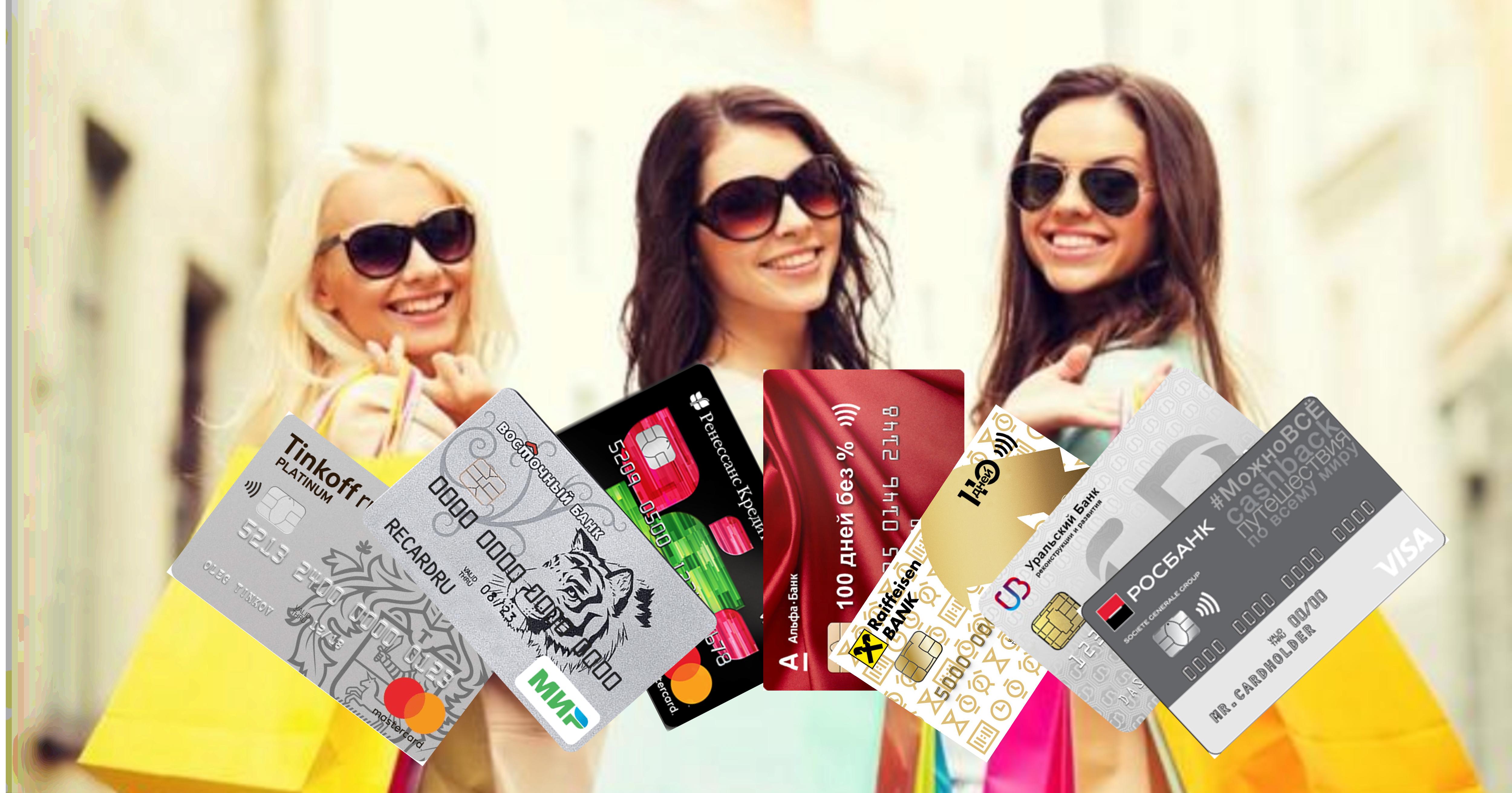 моментальная кредитная карта райффайзенбанк